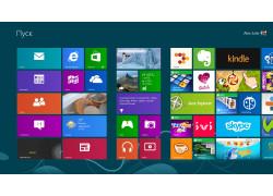 Как создать невидимую папку в Windows 8?