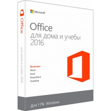 Купить MS Office 2016 для Дома и Учёбы