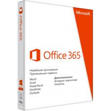 Office 365 для Дома 5 ПК и 5 устройств - 1 год