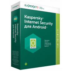 Kaspersky Internet Security Android (1 Год / 1 устройство)
